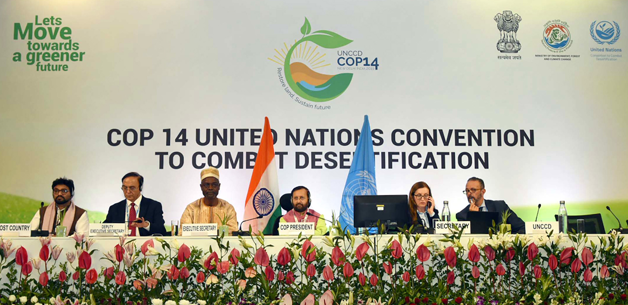 India hosts the fourteenth session of the Conference of the Parties to the United Nations Convention <br>to Combat Desertification (COP14)